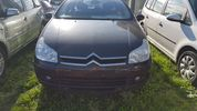 "Citroen C5 1,6 HDi Tourer ""Business Class '07 - 5.600 EUR"