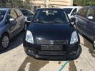 Suzuki Swift  1.3  FULL.ΑΡΙΣΤΟ..
