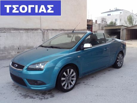 Ford Focus 1.6 DURATEC ΑΕΡΙΟ FULL EXTRA '07 - 6.990 EUR