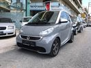 Smart ForTwo Nardo Edition - cdi 45hp
