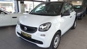 Smart ForFour ΕΥΚΑΙΡΙΑ
