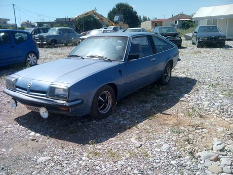 Opel Manta  Β COUPE '79 - € 1.700 EUR