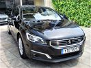 Peugeot 508 NEW MODEL ALLURE BLUE HDI NAVI