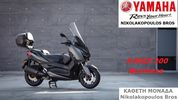 Yamaha X-MAX  NEW Business 300 ΝΙΚΟΛΑΚΟΠΟΥΛ
