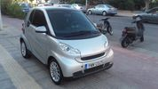 Smart ForTwo ΕΥΚΑΙΡΙΑ !!!
