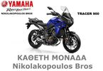 Yamaha MT-09 NEW TRACER 900 Blue 2017