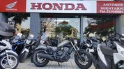 Honda Rebel REBEL 500 NEW '18 - 7.150 EUR