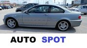 Bmw 320 320 I COUPE M-PACK
