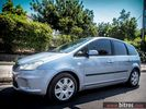 Ford C-Max +ΥΓΡΑΕΡΙΟ 1.6 FACE LIFT+BOOK