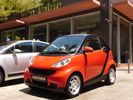 Smart ForTwo PURE 71HP ΑΡΙΣΤΟ!