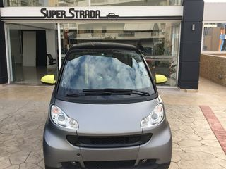 Smart ForTwo GREY STYLE  TIMONI F1