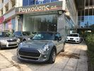 Mini Cooper F 56 Pepper D 116 HP