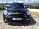 Mini Cooper S CHILLI PACKET  COOPER-S