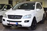 Mercedes-Benz ML 350 AIRMATIC ΟΡΟΦΗ AUTOBESIKOS