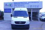 Mercedes-Benz  313-316 CDI SPRINTER EURO 5