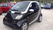 Smart ForTwo FULL EXTRA