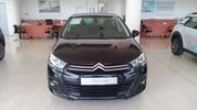 Citroen C4 FEEL 100HP BLUEHDI S&S