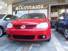 Volkswagen Golf GOLF 4 4MOTION ΕΛΛΗΝΙΚΟ