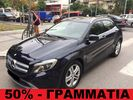Mercedes-Benz GLA 180 *URBAN AUTOMATIC*