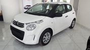 Citroen C1 FLAIR LUXURY
