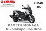 Yamaha X-MAX 400 NEW '18