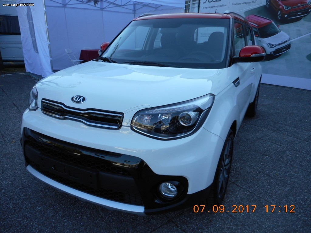 kia soul 1 6 diesel premium 39 2018 18790 0 eur. Black Bedroom Furniture Sets. Home Design Ideas