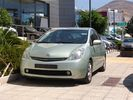 Toyota Prius ADVANCE ECO START/STOP HYBRID