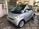 Smart ForTwo προσφορα PASSION AYTOMATO &A/C