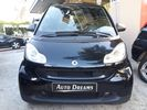 Smart ForTwo AUTODREAMS!!!