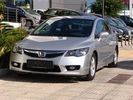 Honda Civic HYBRID AUTO ECO START/STOP