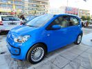 Volkswagen Up HIGH UP NAVI AUTOMATIC
