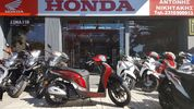 Honda SH Mode 125 2018 NEW FOUL EXTRA.