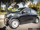 Smart ForFour ΕΛΛΗΝΙΚΟ +Book service