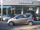 Mercedes-Benz A 170 1.7 AVANTGARDE