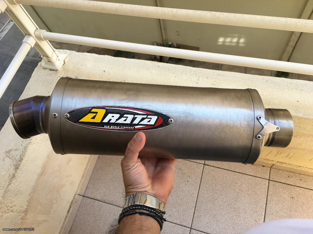 Πωλείται Arata 63mm 11194362_0_b