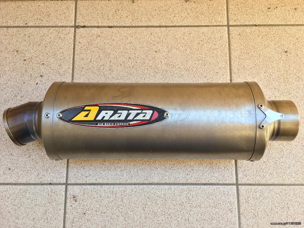 Πωλείται Arata 63mm 11194362_2_b