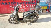 Kymco People S 200 injection