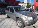 Jeep Grand Cherokee QUADRA DRIVE