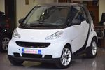 Smart ForTwo AUTOBESIKOS