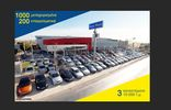 Renault Scenic GAS/3 ΧΡΟΝΙΑ SERVICE ΔΩΡΕΑΝ '08 - 5.450 EUR