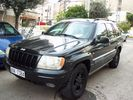 Jeep Grand Cherokee LIMITED EDITION,ΤV-AΕΡΙ