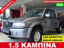 Mazda B 2500 1.5 CAB XL TOPLANDS EDITION''