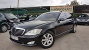 Mercedes-Benz S 350 LONG... FULL EXTRA Aεραναρτηση