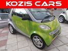 Smart ForTwo 600cc FULL EXTRA προσφορά!!!!!