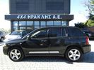 Jeep Compass LIMITED EDITION AERIO