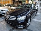 Mercedes-Benz C 200 KOMPRESSOR AUTOMATIC FULL