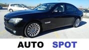 Bmw 740 EXCLUSIVE