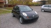 Nissan Micra MICRA.1.5 DISEL
