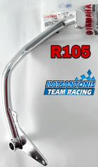Ποδοφρενο γνήσιο Crypton R105..by katsantonis team racing