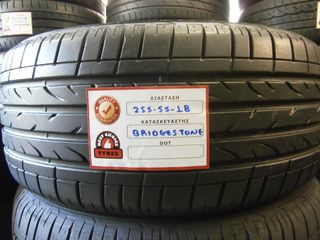 4 ΤΜΧ 255-55-18 BRIDGESTONE DUELER H/P SPORT ''BEST CHOICE TYRES'' 160€